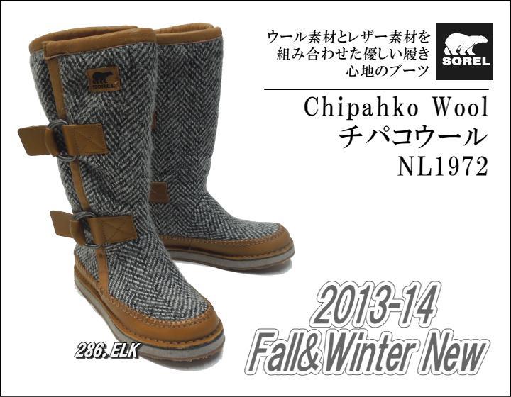 【送料無料】SOREL/ソレル Chipahko Wool(チパコウール)/NL1972【ウィメンズ】【防寒ブーツ】【ウィンターブーツ】