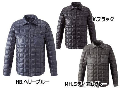 【送料無料】HELLY HANSEN/ヘリーハンセン Lufts Stuffed Shirt(ルフススタッフドシャツ)/HOE11576【メンズ】【ダウン入りシャツ】【アウター】【インナーダウン】【撥水加工】