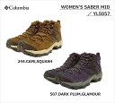 Columbia/コロンビア WOMEN'S SABER MID(ウィメンズセイバーミッド)/YL5057【アウトドア】【登山・トレッキング】