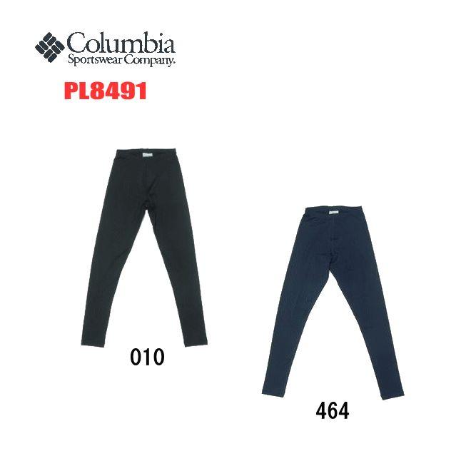 【メール便選択で送料無料】Columbia/コロンビア Via Genta II Women's Tights(ヴァイアジェンタIIウィメンズタイツ)/PL8491【UVカット】【ストレッチ】【ロングタイツ】【アウトドア】【スポーツ】【女性用】