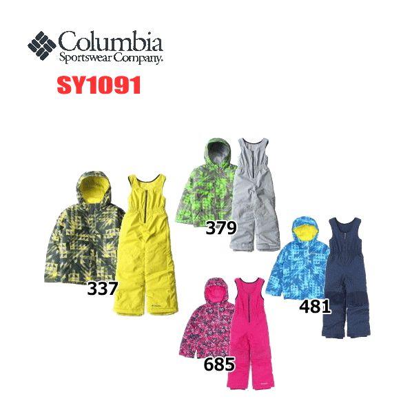 Columbia/コロンビア Buga Set(バガセット)/SC1091・SY1091【スノースーツ】【上下セット】【110cm・120cm】