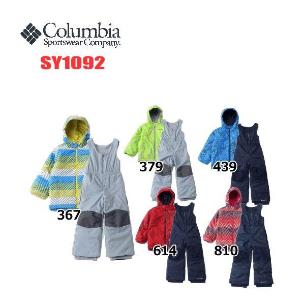 Columbia/コロンビア Frosty Slope Set(フロスティスロープセット)/SY1092【スノースーツ】【上下セット】【110cm・120cm】