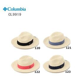 【送料無料】Columbia/コロンビア Splendid Summer Hat(スプレンディッドサマーハット)/CL9919【レディース】【ハット】