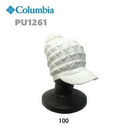 【メール便選択で送料無料】Columbia/コロンビア Women's Misek Cap(ウィメンズミセクキャップ)/PU1261【ニット帽】