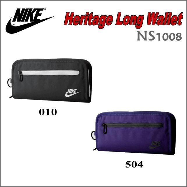 【メール便選択で送料無料】NIKE/ナイキ Heritage Long Wallet(ヘリテージ ロングウォレット)/NS1008【長財布】