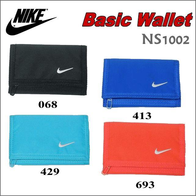 【メール便選択で送料無料】NIKE/ナイキ Basic Wallet(ベーシックウォレット)/NS1002【財布】【三つ折り】