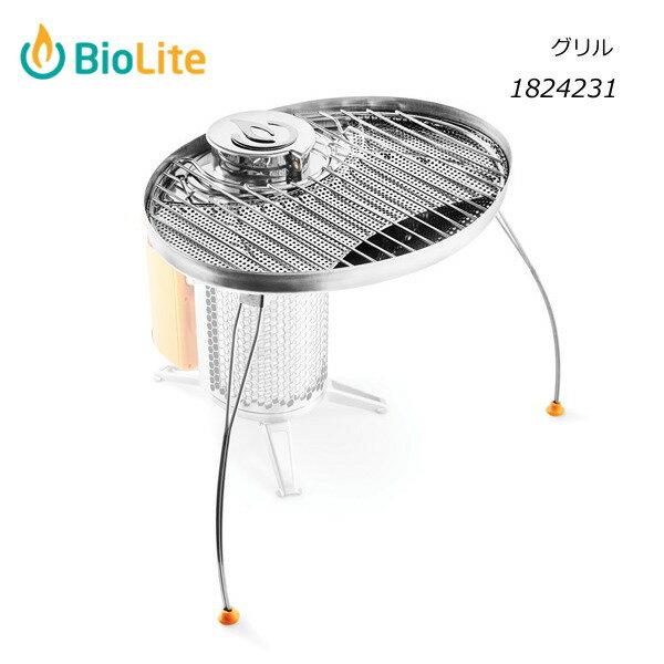 Biolite/バイオライト グリル/1824231【BBQ】