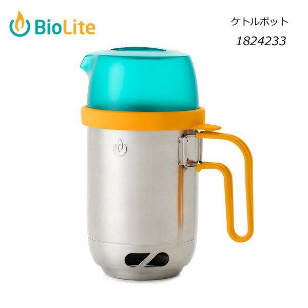 Biolite/バイオライト ケトルポット/1824233【アウトドア】【キャンプストーブ専用】