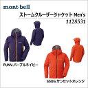 【送料無料】mont-bell/モンベル ストームクルーザージャケット Men's【カラー:PUNV、SSOG】/1128531【メンズ】【レインジャケット】