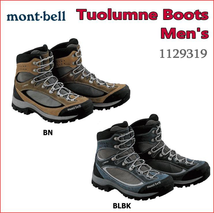 【送料無料】mont-bell/モンベル Tuolumne Boots Men's(ツオロミーブーツメンズ)/1129319【登山靴】【ゴアテックス】【トレッキングシューズ】【全天候型ブーツ】【男性用】