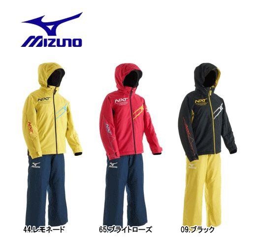 【送料無料】MIZUNO/ミズノ N-XT Jr SKI SUITS(ジュニア スキースーツ)/Z2JG6951【子供 スキーウェアー】【ブレスサーモ】