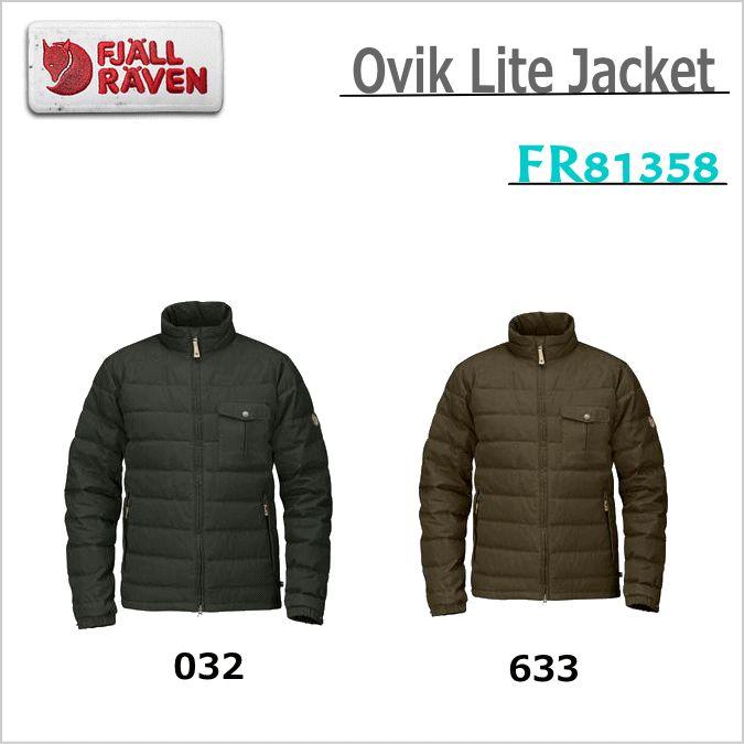 【送料無料】FJALL RAVEN/フェールラーベン Ovik Lite Jacket/FR81358【メンズ】【ダウンジャケット】