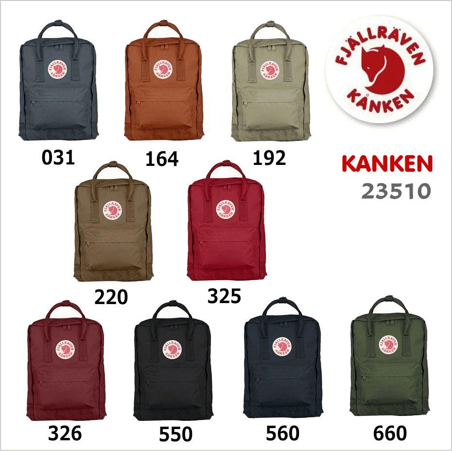 FJALLRAVEN/フェールラーベン KANKEN(カンケン)/23510【2WAYバッグ】【デイパック】【カンケンバッグ】