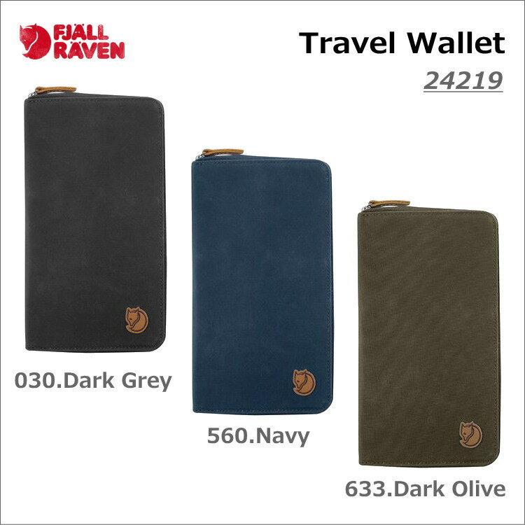 【メール便選択で送料無料】FJALLRAVEN/フェールラーベン Travel Wallet(トラベルウォレット)/24219【財布】【長財布】【パスポート収納】