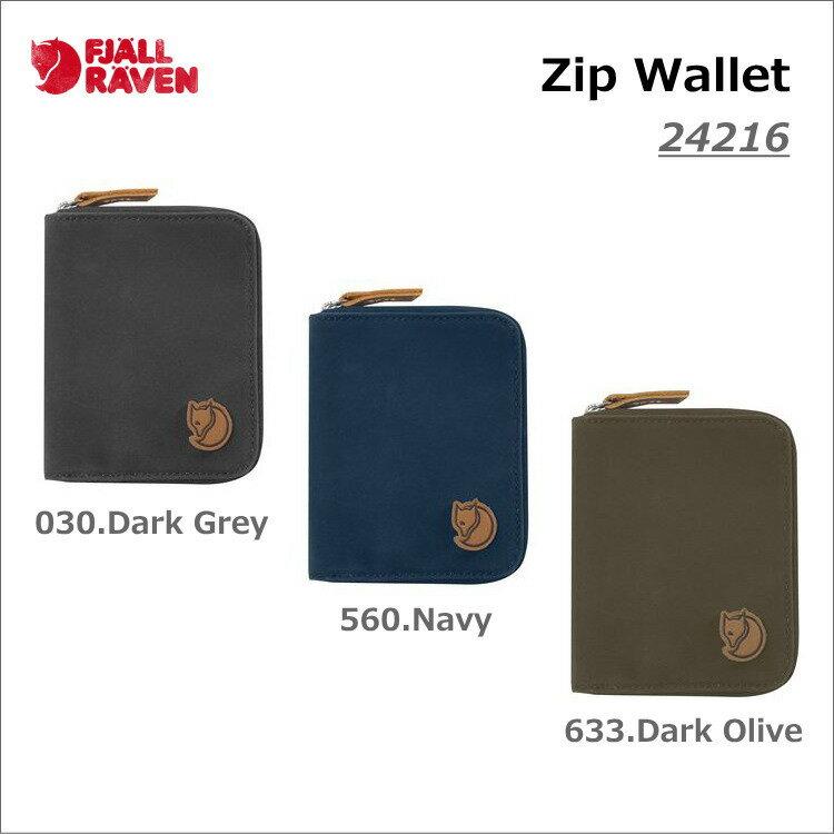 【メール便選択で送料無料】FJALLRAVEN/フェールラーベン Zip Wallet(ジップウォレット)/24216【財布】【二つ折り】