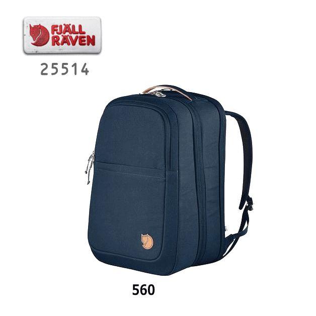 【コンビニ受取不可】【送料無料】FJALLRAVEN/フェールラーベン Travel Pack(トラベルパック)/25514【バックパック】【35リットル】【トラベル】