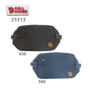 フェールラーベン 25513 トラベルトイレタリーバッグ