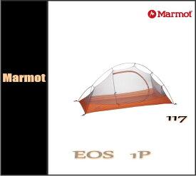マーモット EOS 1P(イオス1P)/M2A-S2806【テント】【3シーズン】【1人用】
