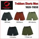 【メール便選択で送料無料】MAMMUT/マムート Trekkers Shorts Men(トレッカーズショーツ メンズ)/1020-11850【ショートパンツ】【アウトドアパンツ】【クライミングパンツ
