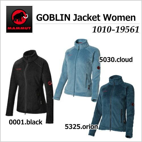 【2017-18 Fall&Winter】【送料無料】MAMMUT/マムート GOBLIN Jacket Women(ゴブリンジャケット ウィメンズ)/1010-19561【ウィメンズ】【防寒】【フリースジャケット】