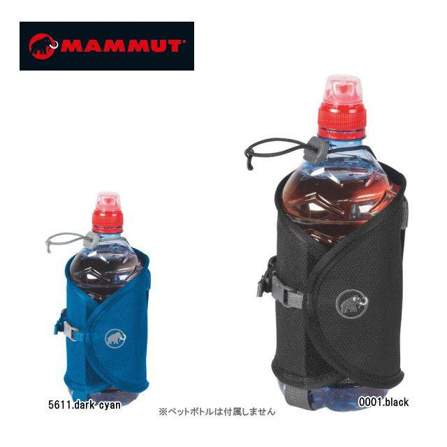 【メール便選択で送料無料】MAMMUT/マムート Add-on bottle holder(ADD ボトルホルダー)/2530-00100【ペットボトルカバー】