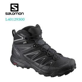 【送料無料】SALOMON/サロモン X ULTRA 3 WIDE MID GTX®/L40129300【メンズ】【ハイキングシューズ】
