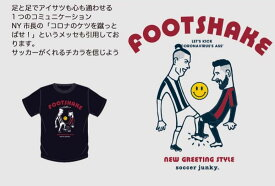 サッカージャンキー SJ20305 FOOTSHAKE 半袖Tシャツ
