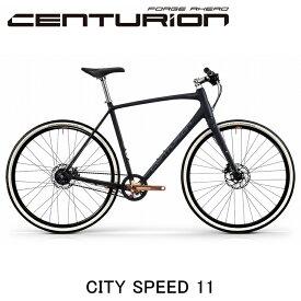 CENTURION シティスピード11 2020年 センチュリオン CITY SPEED 11