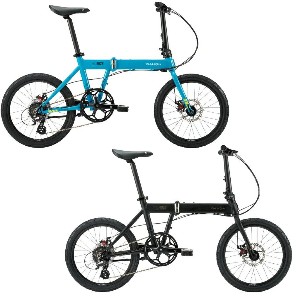 ダホン(DAHON) 2019年モデル HORIZE DISC(ホライズディスク) 20インチ折りたたみ自転車 フォールディングバイク 在庫あり