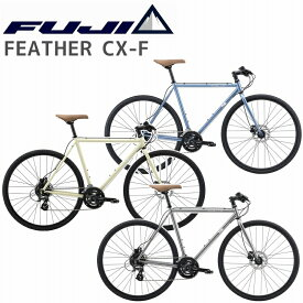 FUJI フェザーCXフラット 2020 フジ FEATHER CX FLAT[S-STAGE]