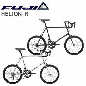 FUJI ヘリオンR 2020 フジ HELION R[S-STAGE]