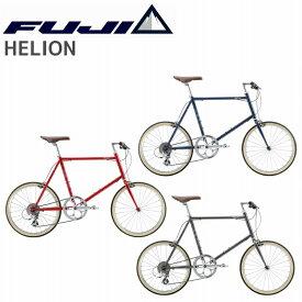 FUJI ヘリオン 2020 フジ HELION[S-STAGE]