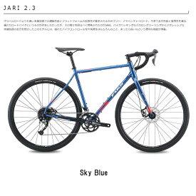 FUJI ジャリ2.3 2020 フジ JARI2.3