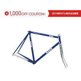 GIOS コンパクトプロ フレームセット 2019 ジオス COMPACT-PRO Frame&Fork[S-STAGE]