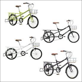 ルイガノ イーゼル8.0 ミニベロ LOUIS GARNEAU EASEL8.0 カーゴバイク 小径車 自転車