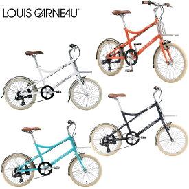 【メーカー在庫あり】ルイガノ イーゼル7.0 2021 LOUIS GARNEAU EASEL7.0 ミニベロ 小径車
