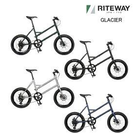 ライトウェイ グレイシア 2020 RITEWAY GLACIER
