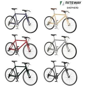 【一部メーカー在庫あり】ライトウェイ シェファード 【2020-2021継続】 RITEWAY SHEPHERD クロスバイク 自転車