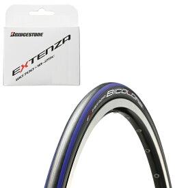 ブリヂストン タイヤチューブセット ビコローレ&軽量チューブ カラー:ブルー BRIDGESTONE エクステンザ EXTENZA