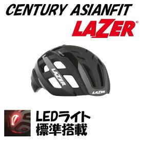 LAZER(レイザー) CENTURY AsianFit(センチュリーアジアンフィット) マットブラック