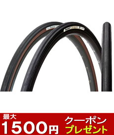 パナレーサー グラベルキング ロードバイク/シクロクロス用タイヤ27.5×1.5/1.75PANARACER GRAVEL KING ROADBIKE/CYCLORCROSS [S-STAGE]