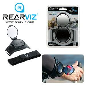 REARVIZ(リアビズ) ARM MIRROR(アームミラー)