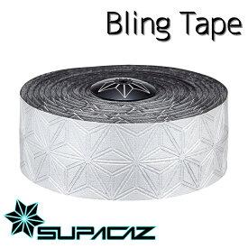 【シルバー】ブリング バーテープ パーツ SUPACAZ[S-STAGE]
