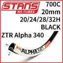 スタンズノーチューブス ZTRアルファ340ブラック 700×20mm【20/24/28/32】ロードバイク用リム リム単体 stan's NoTubes ZT...