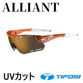 Tifosi(ティフォージ) ALIANT(アライアント) マットオレンジブラウン/ACレッド/クリアー
