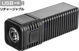 トピーク CubiCubi(キュビキュビ) 850 フロントライト TOPEAK[S-STAGE]
