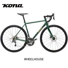 【期間限定タイムセール、送料無料】KONA(コナ) WHEELHOUSE(ホイールハウス) 2018年モデル ロードバイク[S-STAGE]