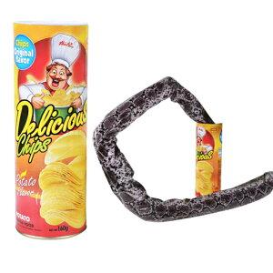 「マジック道具 怖いおもちゃ」マジック道具 いたずら道具 蛇ギミック パーティー用 エイプリルフール