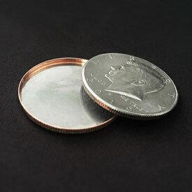 「送料無料!鉄片あり マジックコイン(半ドルバージョン)」手品用品 マジック道具 マジックコイン 手品 グッズ マジック グッズ