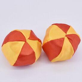 「送料無料!折り畳み式ボール(5枚)」手品用品 マジック道具 手品 グッズ マジック グッズ